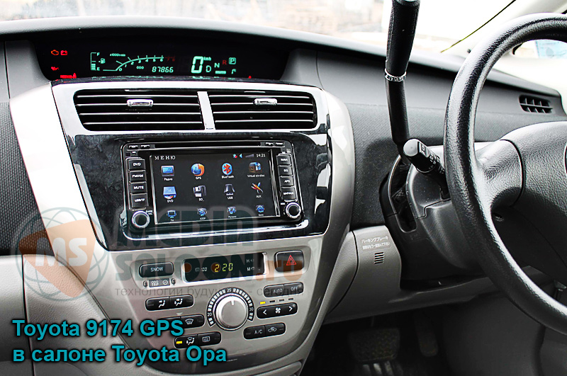 В салоне Toyota Opa